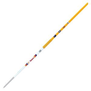 Dardo Atletismo Duralumínio 500g IAAF - JAL-50040 - Vinex